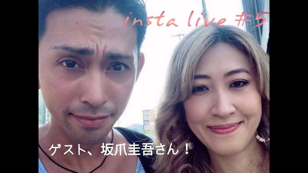 2019年10月8日「坂爪圭吾さんをお迎えして」壇珠インスタライブ