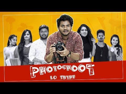 PhotoShoot lo Inthe   Shanmukh Jaswanth   Don Pruthvi   Mehboob Dilse