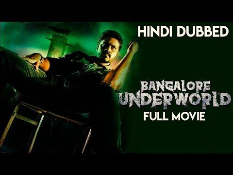 Bangalore Underworld | Hindi Dubbed Full Movie | Aditya | Paayal Radhakrishna | Daniel Balaji