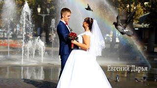 Свадебный Клип 2015 Евгений Дарья Wedding in LOVE Видео Дмитрий Пухальский