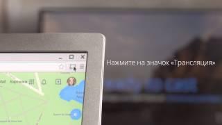 Chromecast: Як транслювати контент з Інтернету в телевізор
