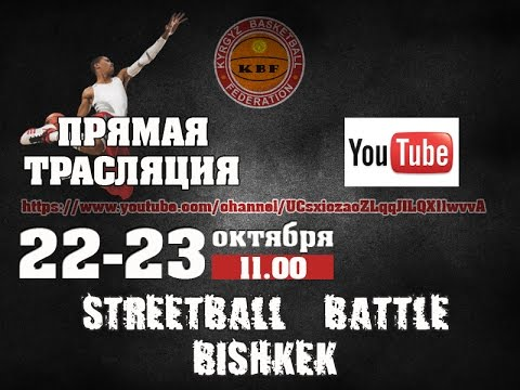 Streetball battle Bishkek Day 2
