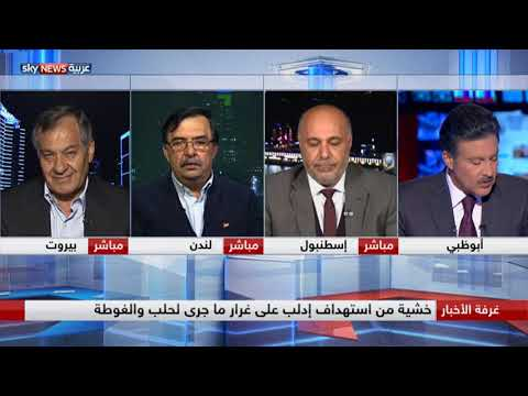 اتفاق حرستا... حلقة  في مسلسل التهجير السوري المستمر  - نشر قبل 8 ساعة