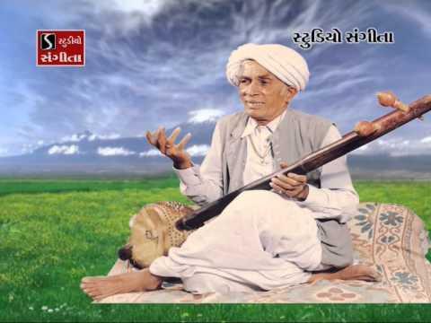 Jadavbapa Gadhdawada   Parvatini Mojdi   Part - 1
