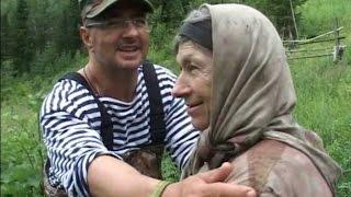 Вверх по Абакану (Доктор Мясников в гостях у Агафьи Лыковой)