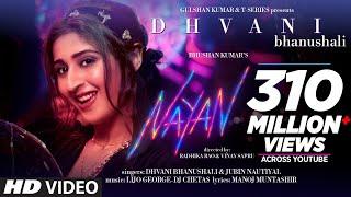 Nayan Video Song | Dhvani B Jubin N | Lijo G Dj Chetas Manoj M Manhar U | Radhika Vinay |  Bhushan K