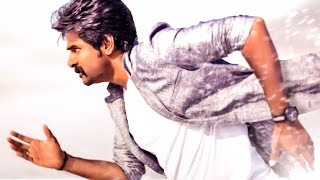FIRST LOOK of Sivakarthikeyan - Samantha Project | Release Date | TK621