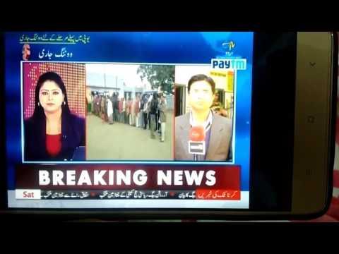 Meerut polling live 11 Feb 2017