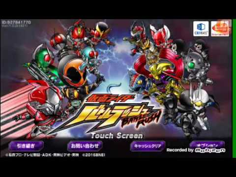 Go Go Go!! Kamen Rider!! Battle Rush!