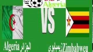 مباراة الجزائر وزيمبابوي- لقطات من مباراة أيام ماجر وبلومي- zimbabwe 1  Algerie 2