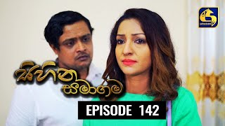 SIHINA SAMAGAMA Episode 142 ||''සිහින සමාගම'' || 16th December 2020 Thumbnail