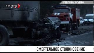 Сегодня утром в Кемерове в ДТП погибли трое человек