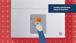 Газовий котел Bosch Gaz 6000 W