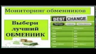 курс доллара в банках москвы на сегодня