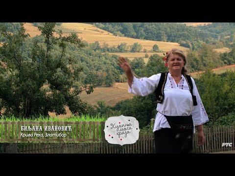 Kuhinja Moga Kraja - Biljana Ivanović / Kriva Reka Na Zlatiboru