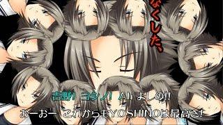 Rewrite #34 - Visual Novel Corner☆
