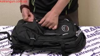 Офисный рюкзак Osprey Celeste 29(, 2015-06-14T19:02:50.000Z)