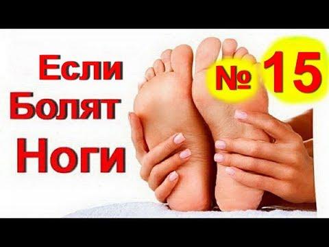 Болят и отекают ноги - surgical-