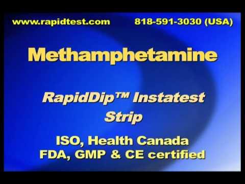 Methamphetamine Drugtest