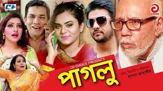 Paglu   Bangla Full Comedy Natok   ATM Shamsujjaman   Nirob   Badon  Hasan Jahangir Full HD