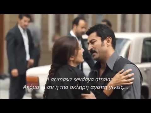 Karadayi BILIYORSUN-Sezen Aksu-with lyrics -bolum 76