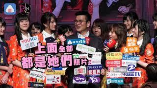 【近期】陳子鴻帶新女團亮相 目標衝破百萬點閱