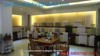 чугунные радиаторы цена(Email :beizhu-radiator@hotmail.com Tel:+8618735183312 чугунные радиаторы цена/чугунные батареи цена (www.sxbznqp.com), 2014-01-05T05:48:00.000Z)