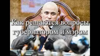 Липецкий губернатор Артамонов требует составлять протоколы на ветеранов?