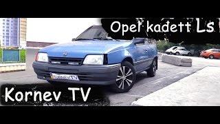 обзор Opel Kadett 1.4 LS universal  Kornev TV  Типо тест драйв Опель Кадет