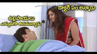 Ali Comedy Scenes