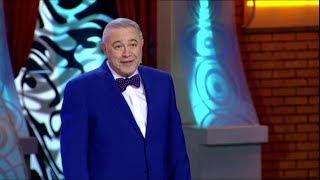 Петросян-Шоу. 26-й выпуск (2019)