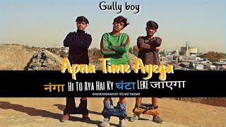Gully Boy - Apna Time Ayega - | Vijay Yadav Dance Choreography |Dance Cover F.T Chetan Akshay