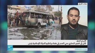 قتلى في تفجير انتحاري بساحة 55 في مدينة الصدر ببغداد