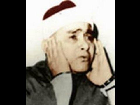 sheikh mustafa ismail best part