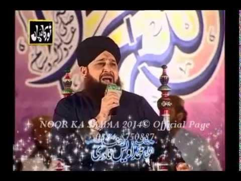 Meri darkan main YA NABI | Muhammad Owais...