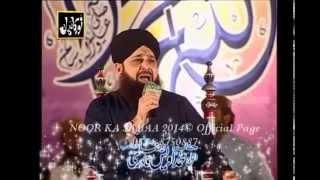 Meri darkan main YA NABI | Muhammad Owais Raza Qadri Sb | NOOR KA SAMAA 2014