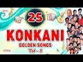Mp3 Download Konkani Songs
