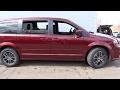 2017 Dodge Grand Caravan Antioch, Gurnee, McHenry, Fox Lake, IL Kenosha WI 17712
