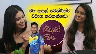 -rapid-fire-with-shehani-kahandawala