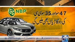 24 Report: Benifits by goverment to President of National Bank of Pakistan