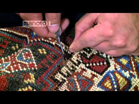 Why Not? - Carpet Workshop  / چرا که نه ؟ - کارگاه فرش