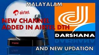 #DTH#dish AIRTEL DTH CHANNEL UPDATES