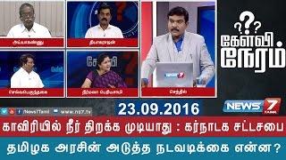 Kelvi Neram: Cauvery issue continues | Social debate show