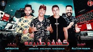المهرجان الي مكسر شوارع مصر
