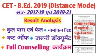 CET BEd Distance Mode Counselling 2019NOU BEd Distance Mode Counselling 2019CET BEd distance Mode