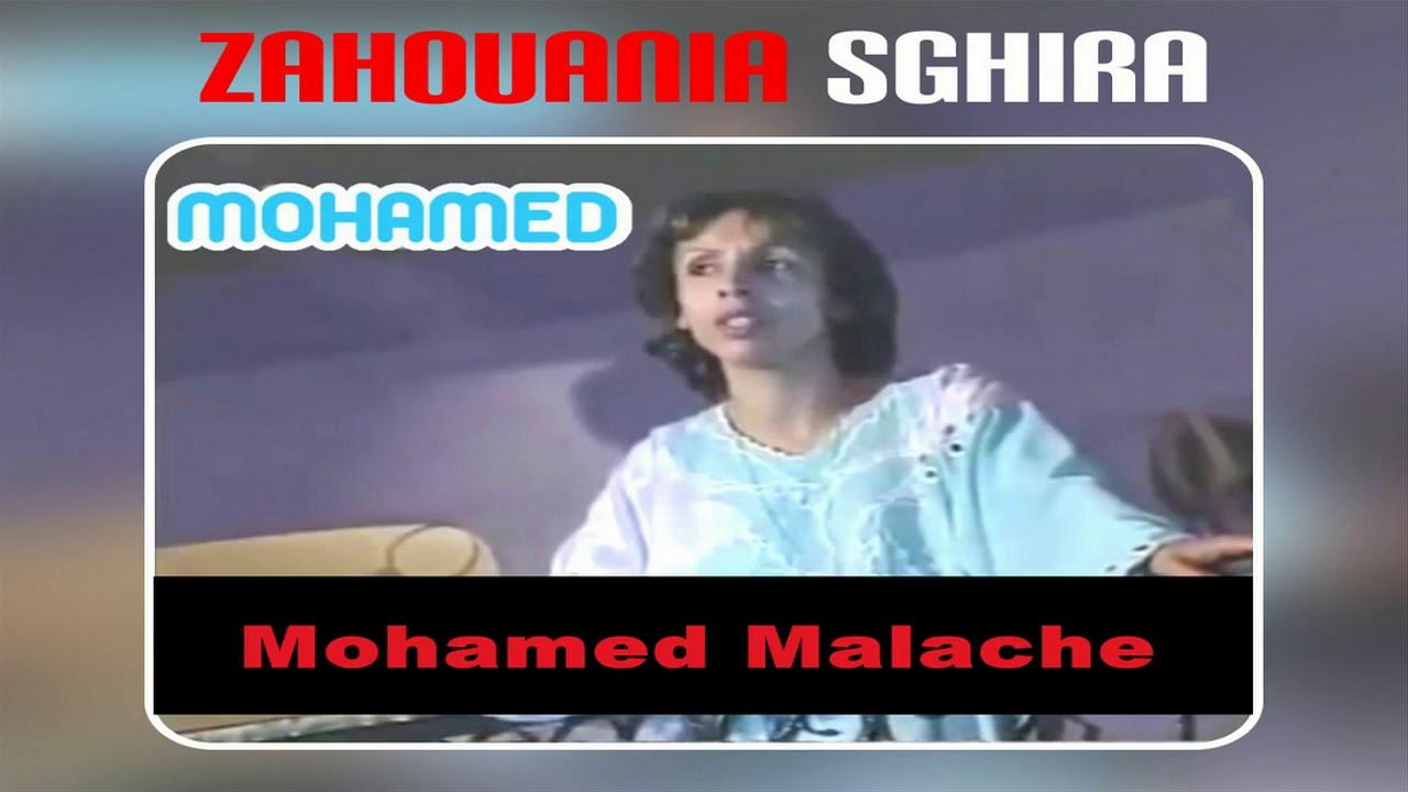 ZAHOUANIA SGHIRA RANI GHARKA