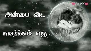 Vennilavuku vaanatha evergreen love sad song/Tamil whats app status/video😃