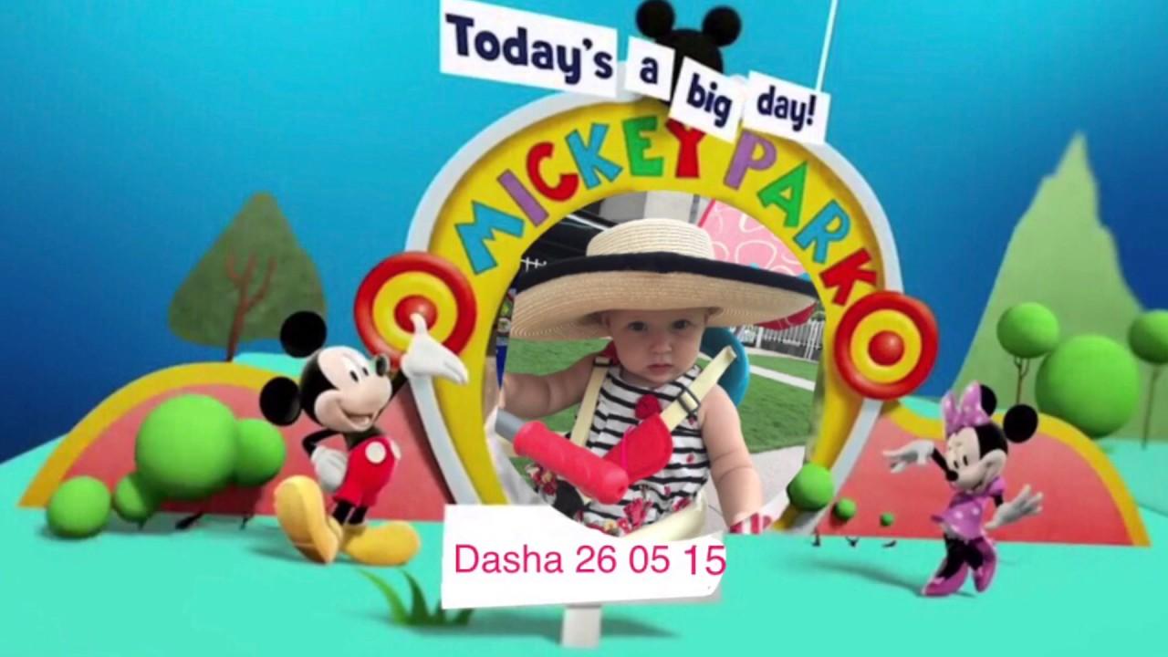 disney junior happy birthday book may 2017 dasha happy