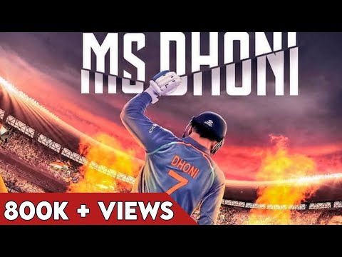 New cricket song Dhoni Dhoom Dhadaka with Ghanshyam