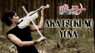 AKATSUKI NO YONA Op 1 VIOLIN ANIME COVER